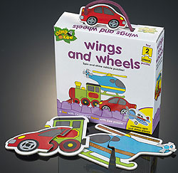 Wings and Wheels 2-piece puzzles